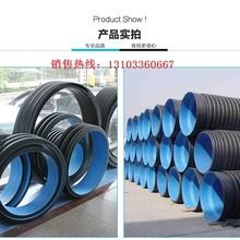 天津PE双壁波纹管PE钢带增强波纹管PE管材厂家