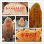 良好园林黄蜡石厂家直销园林石刻字石销往江苏图片