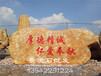 郑州园林石河南景观园林石大型园林石河南园林石价格