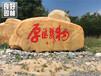 新乡园林石河南新乡园林景观石厂家辉县园林石价格