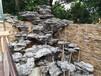 河南郑州英石假山石河南庭院造景鱼池假山假山石头