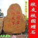 良好园林供应阳江风景石庭院假山制作阳江大型假山石厂家