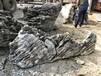 辽宁园林石公司营口英石假山石材价格一吨英石价格多少