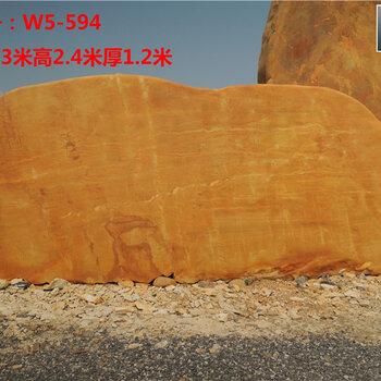 w5-594奇福