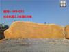 绍兴园林石公司浙江园林景观石厂家电话绍兴黄蜡石价格