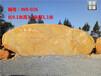 泉州校园文化石福建大型景观石批发石狮园林石价格