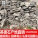 河南园林造景石材,河南园林假山石造景,郑州假山一吨价格