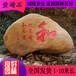 湖南村牌石,湖南景观石价格,永州村口路口黄蜡石