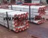 松原三一48米泵车臂架管/耐磨泵管DN180弯头厂家直销