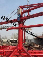 重庆市15米手动式混凝土布料机/手动布料机360°旋转