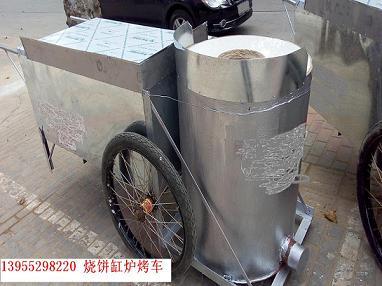 烧饼缸炉/大铁桶炉哪有销售?】