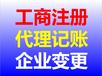 专利注册实用新型专利发明专利注册