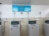 海尔投币洗衣机如何清洁保养