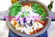 石锅鱼技术学习苏州特色石锅鱼技术培训来枫味源包教包会
