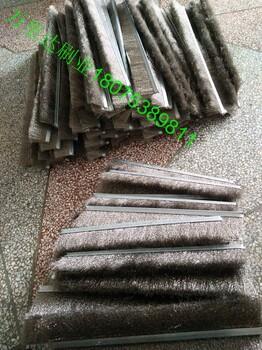 篦冷機活動梁密封鋼刷水泥廠密封鋼絲條刷篦冷機阻風鋼刷