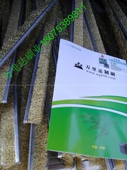 網篩清孔鋼絲刷清理網篩鋼絲條刷網篩防堵鋼絲條刷