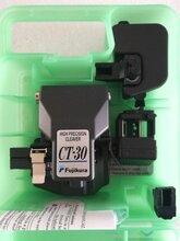 藤仓Fujikura系列高精度光纤切割刀CT-30