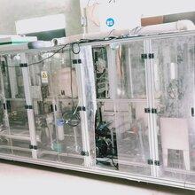 出售二手全自動玻璃超聲波清洗機9槽超聲波清洗機圖片