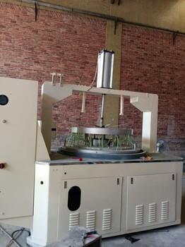 出售瑞德20B双面抛光机平面研磨机