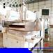 二手1800MM單面拋光機平面研磨機