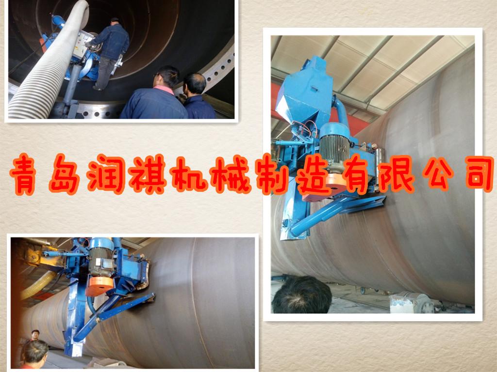 风电塔筒除锈设备=塔筒抛丸机=青岛专业生产