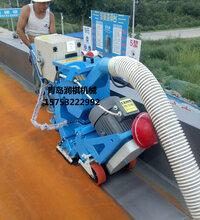 青岛润祺供应移动式抛丸机,铁板抛丸机