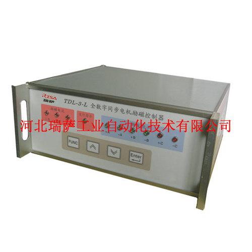 电机励磁控制器