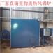 燃生物质热风炉,热风锅炉,热风设备