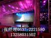 LED大屏幕生产厂家led全彩屏租赁屏