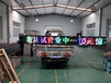 济宁LED屏LED门头屏套件厂家直销