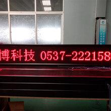 兖州LED显示屏门头屏散件济宁LED门头屏套件图片