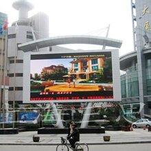 泰安P10广场屏供应商户外防水P10全彩屏led显示屏