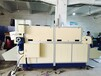 精密五金件CNC去披锋自动化批量加工磁力抛光机