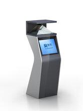 贵金属3D全息展示柜