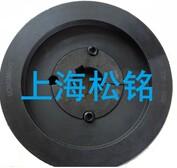 印刷必威电竞在线皮带轮SPC325-4X3535SONGMING