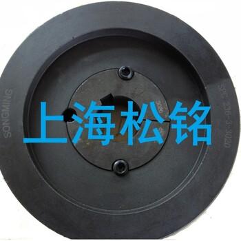 松铭皮带轮SPC325-4