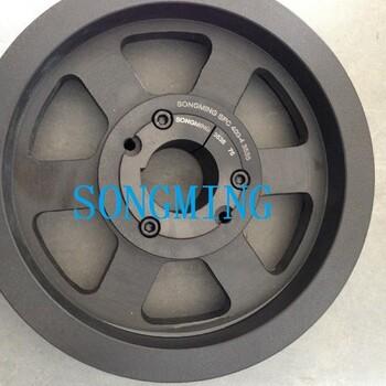 铸造皮带轮SPC475-4X3535上海松铭制造