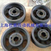 北京皮带轮SPC630-4X4545河北地区库存可发货图片
