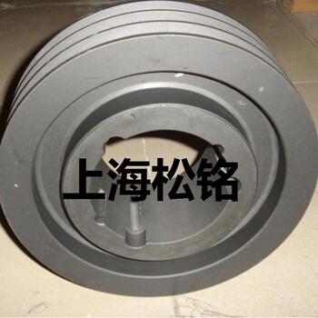 SPC345-4X3535皮带轮