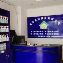 保洁家政服务公司实现利润倍增的方案:家电清洗高盈利生意!