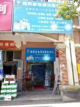 广西县城做什么生意好,格科家电清洗厂家招商!