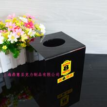 档酒店亚克力雕花纸巾盒可定制图片