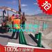 山东世腾护栏厂家供应安徽安庆道路防护栏双波防撞栏