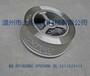 不锈钢阀门/H71对夹式止回阀/304DN15/厂家直销