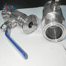 厂家专业生产不锈钢球阀手动直通球阀二片式卡箍球阀图片