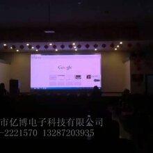 济宁市梁山县P2.5室内全彩屏led高清显示屏室内led屏图片