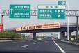 天津高速收费站广告牌--广告醒目、引人关注