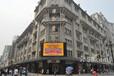 天津LED显示屏广告--南京路:津汇广场、号外、伊势丹
