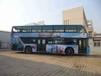 天津公交643路车体广告
