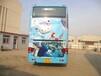 天津公交879路车身广告